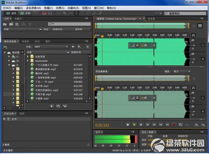 Adobe Audition截图0