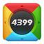 4399手游通