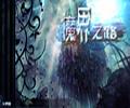 dnf單機版16.0  中文版