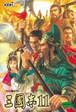 三國志11威力加強版 v1.0 官方繁體中文完美收藏版
