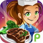 美女厨师2016安卓版