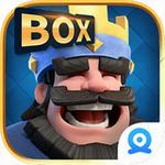 皇室戰爭盒子
