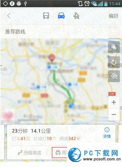 百度地图uber优步打车功能使用操作图文教程2