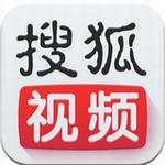 搜狐視頻播放器