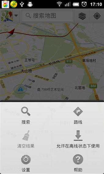 谷歌地图2016最新版