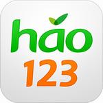 hao123上網導航