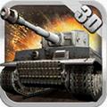 3d坦克爭霸電腦版