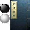 围棋宝典电脑版