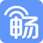 畅无线 for iPad/iPhone版