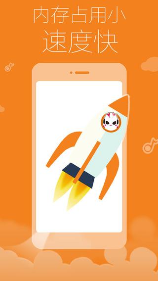 多米音乐手机iPhone版