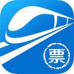 网易火车票iPhone版/iPad版