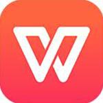 WPS Officev9.7.4 官方手机版