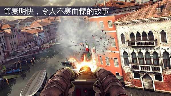 现代战争6iPhone版