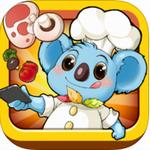 酷酷厨房iPhone版