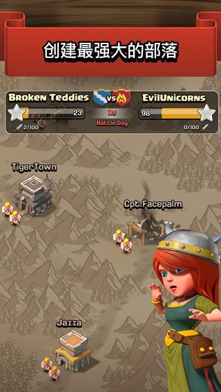 部落战争iPhone版