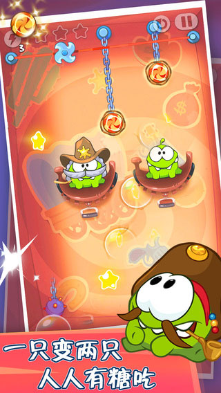 割繩吃糖果小游戲 for iPhone
