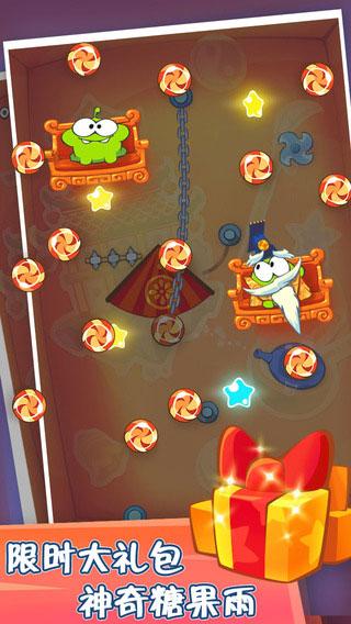 割绳吃糖果小游戏 for iPhone