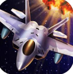 飛機大戰全明星ios版