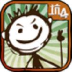 史上最坑爹的游戏5ios免费版v1.0 无限金币版