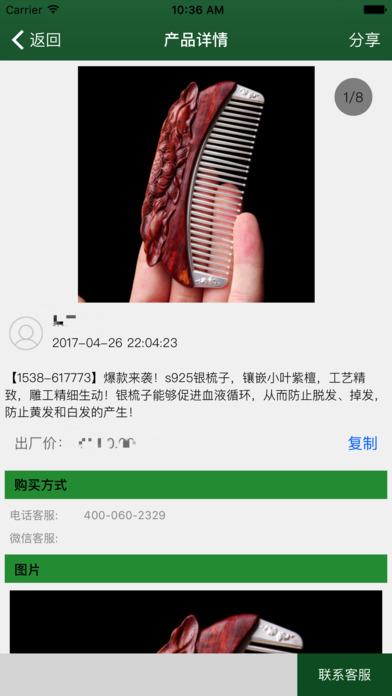 1024草榴播放器 ios   1024草榴播放器   ,供您下载!