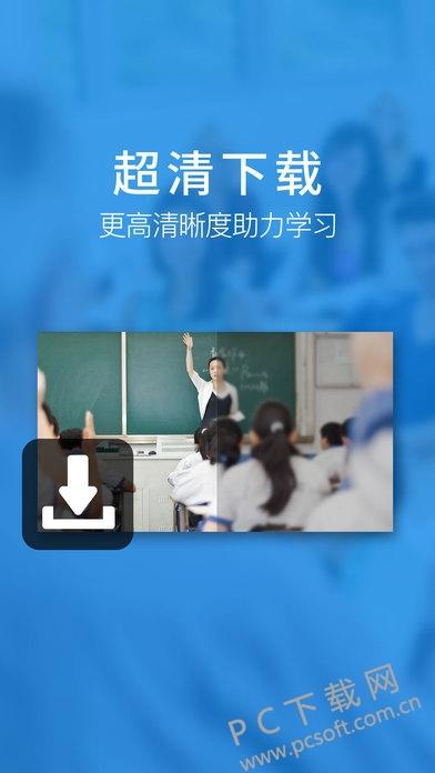 screen696x696 (1).jpeg