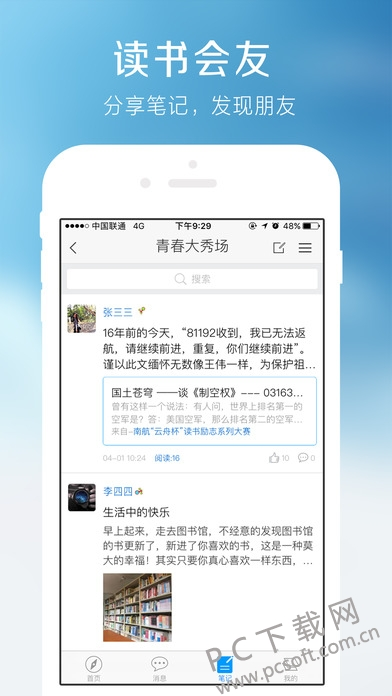 screen696x696 (2).jpeg