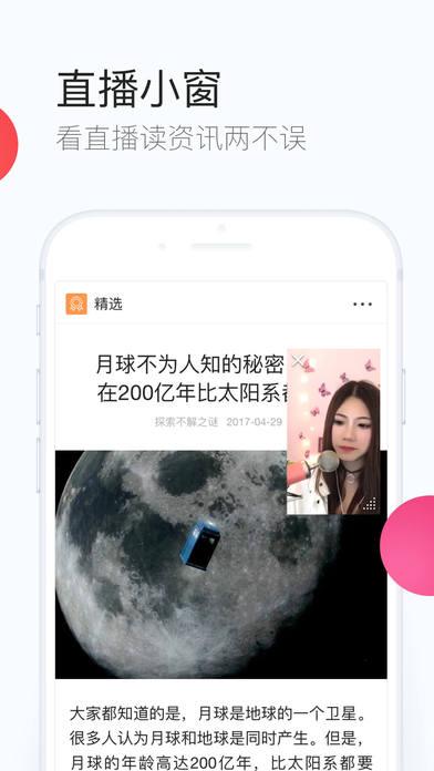 手机QQ浏览器iPhone版