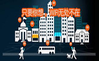 iphone免费wifi