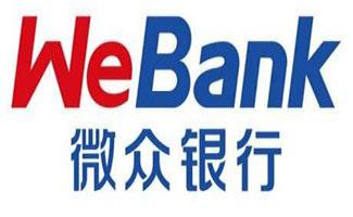 微众银行app