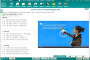 英语专业四级题库中文免费版 1.5