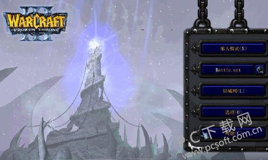 魔兽争霸3冰封王座