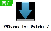 VGScene for Delphi 7段首LOGO