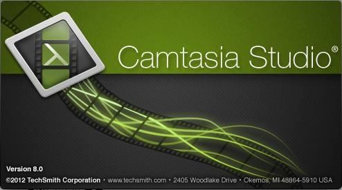 Camtasia Studio截图4