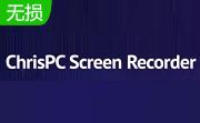ChrisPC Screen Recorder下载