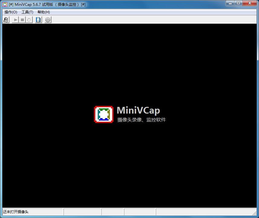 MiniVCap(摄像头监控软件)
