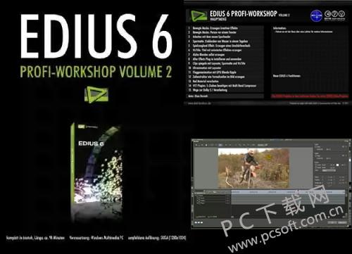 EDIUS6