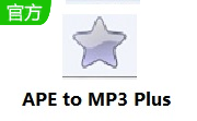 APE to MP3 Plus段首LOGO