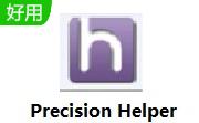 Precision Helper段首LOGO