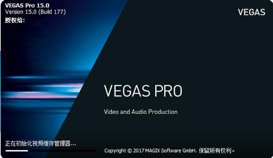 Vegas Pro 18截图0