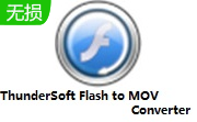 ThunderSoft Flash to MOV Converter