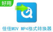 佳佳MOV MP4格式转换器段首LOGO