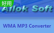 Allok WMA MP3 Converter