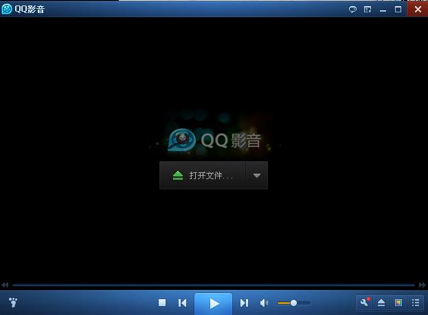 qq影音播放器截图12