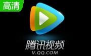 腾讯视频播放器段首LOGO