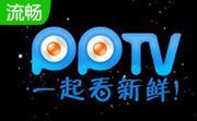 pplive网络电视段首LOGO