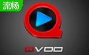 快播(QvodPlayer)段首LOGO
