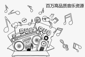 多米音乐-1.png
