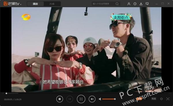 芒果TV-1.jpg