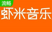 虾米音乐段首LOGO