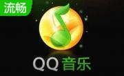 qq音乐(QQmusic)段首LOGO